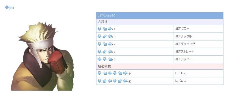 f:id:puchitenshi:20111019004958j:image