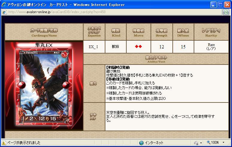 f:id:puchitenshi:20111102063306j:image