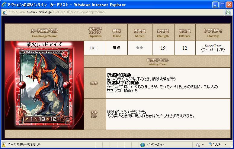 f:id:puchitenshi:20111102063353j:image