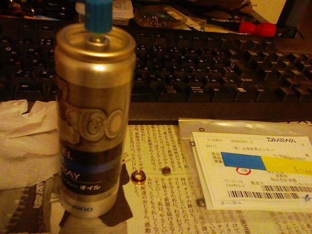f:id:puchitenshi:20111120144336j:image