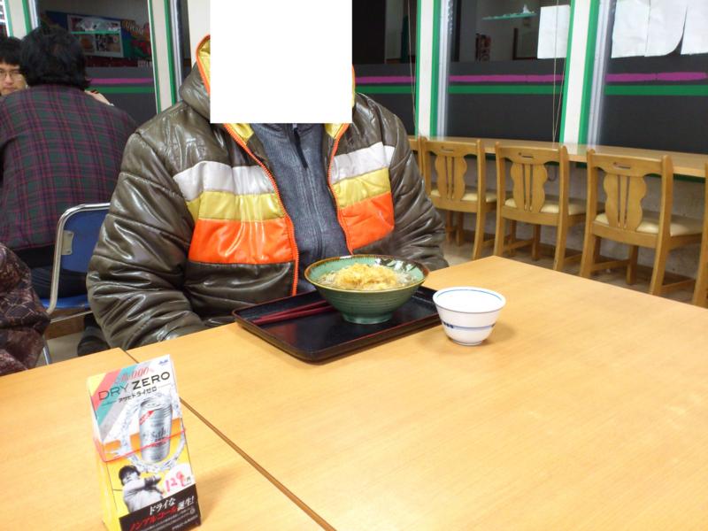 f:id:puchitenshi:20120326031049j:image