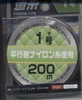 f:id:puchitenshi:20120605223543j:image