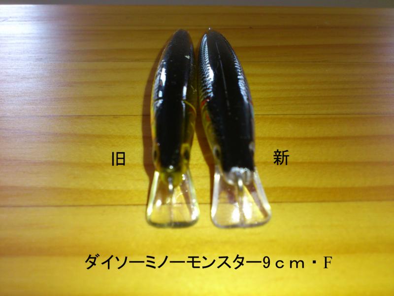 f:id:puchitenshi:20120622121843j:image