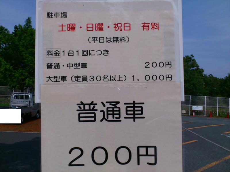 f:id:puchitenshi:20120624005831j:image