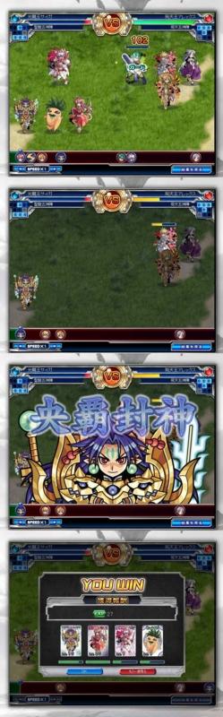 f:id:puchitenshi:20120802235751j:image:w360