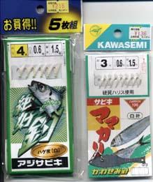 f:id:puchitenshi:20120901015403j:image