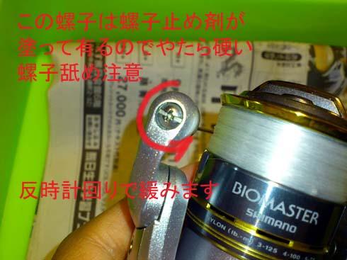 f:id:puchitenshi:20120906225348j:image
