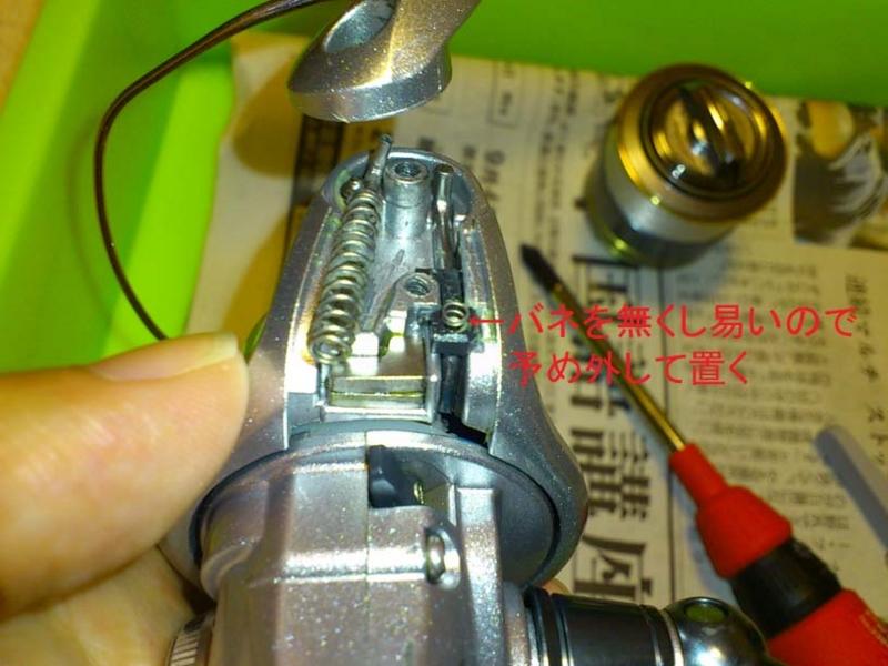 f:id:puchitenshi:20120906225542j:image