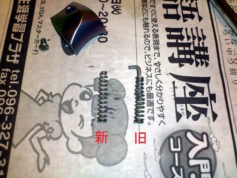 f:id:puchitenshi:20120906225704j:image