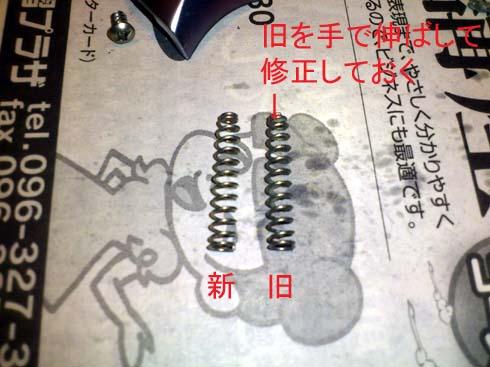 f:id:puchitenshi:20120906230121j:image