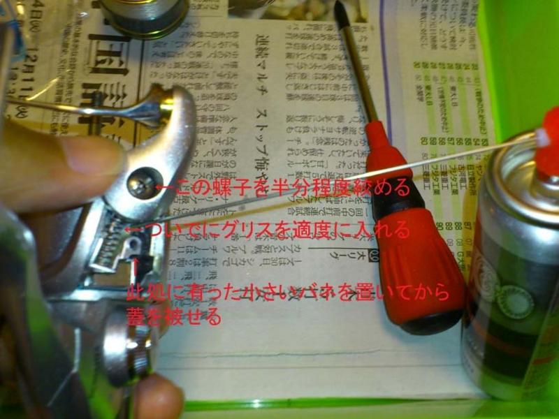 f:id:puchitenshi:20120906230432j:image