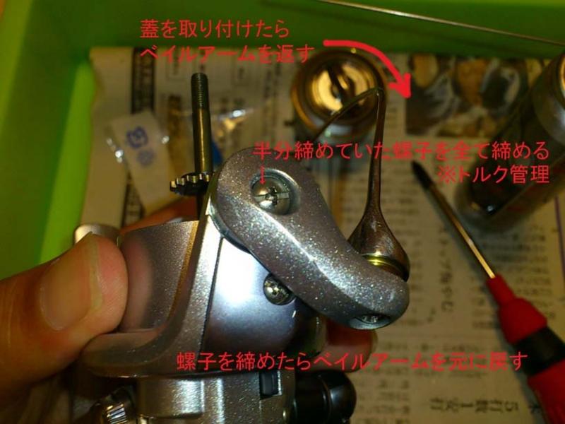 f:id:puchitenshi:20120906230631j:image