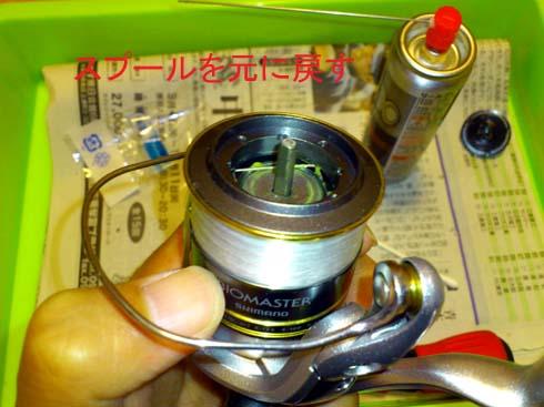 f:id:puchitenshi:20120906230837j:image