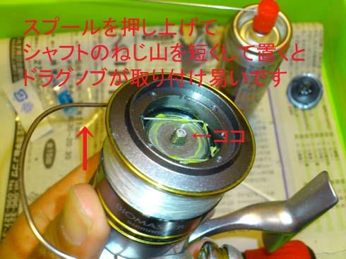f:id:puchitenshi:20120906230909j:image