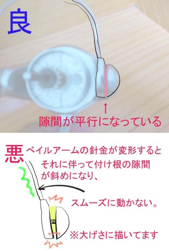 f:id:puchitenshi:20120917122056j:image