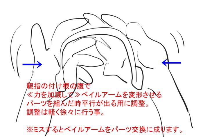 f:id:puchitenshi:20120917122113j:image