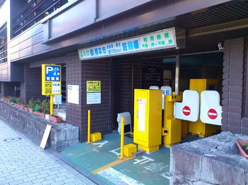 f:id:puchitenshi:20121101015004j:image