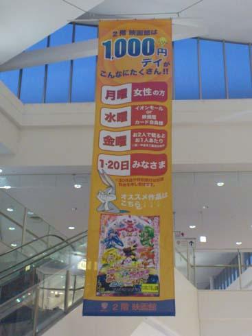 f:id:puchitenshi:20121102140456j:image