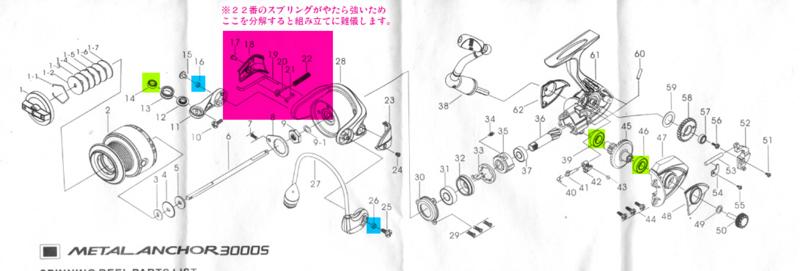 f:id:puchitenshi:20130105045007j:image