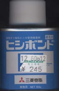 f:id:puchitenshi:20130427021302j:image