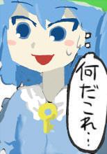 f:id:puchitenshi:20130518081133j:image