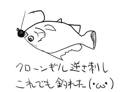 f:id:puchitenshi:20130714190121j:image