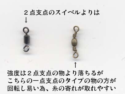 f:id:puchitenshi:20130809003722j:image
