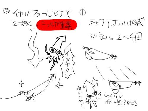 f:id:puchitenshi:20131007233803j:image