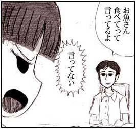 f:id:puchitenshi:20131030093037j:image