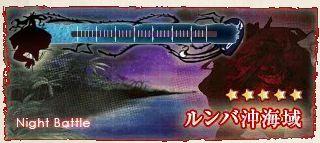 f:id:puchitenshi:20131118235936j:image