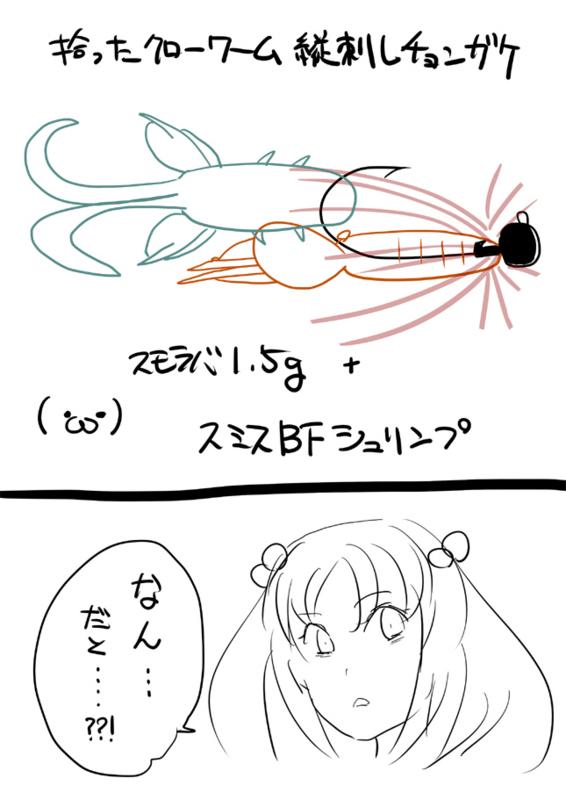 f:id:puchitenshi:20131215023711j:image