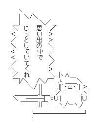 f:id:puchitenshi:20140630124920j:image