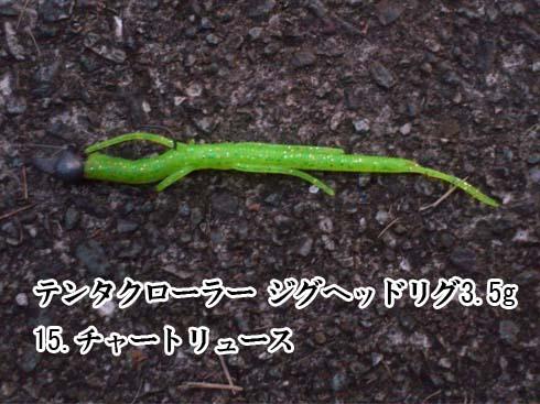 f:id:puchitenshi:20141028210252j:image