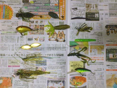 f:id:puchitenshi:20141103020159j:image