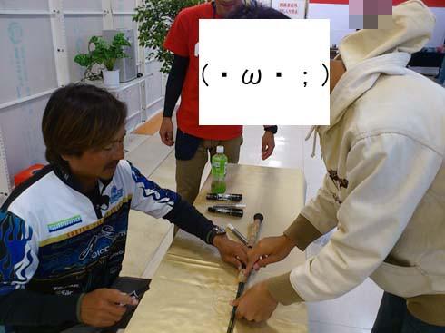 f:id:puchitenshi:20141116013028j:image