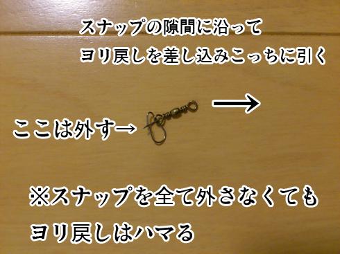 f:id:puchitenshi:20141205022202j:image