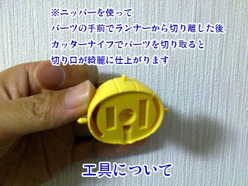 f:id:puchitenshi:20141226235016j:image