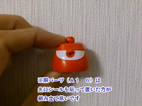 f:id:puchitenshi:20141226235225j:image