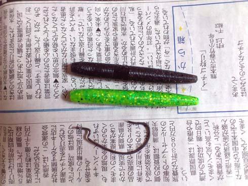 f:id:puchitenshi:20150720083439j:image