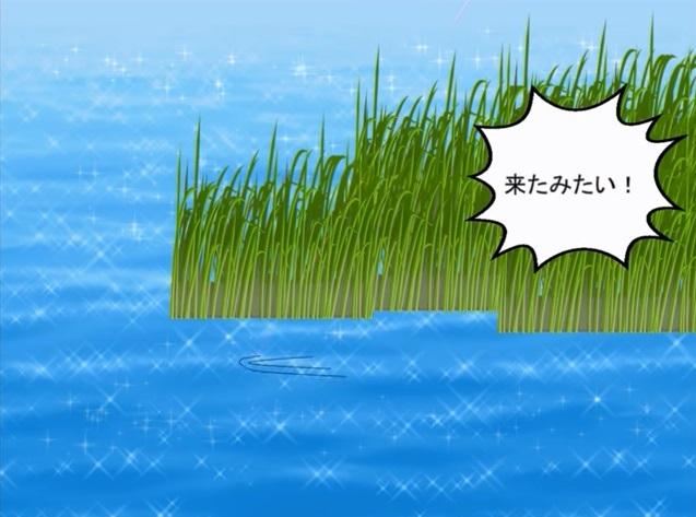 f:id:puchitenshi:20160108162440j:image