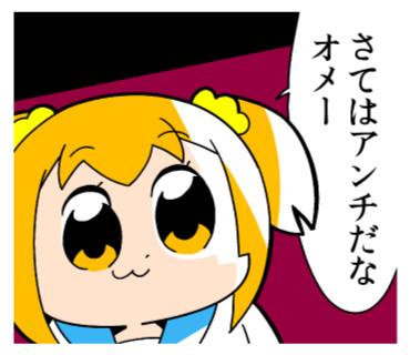 f:id:puchitenshi:20160527013704j:image