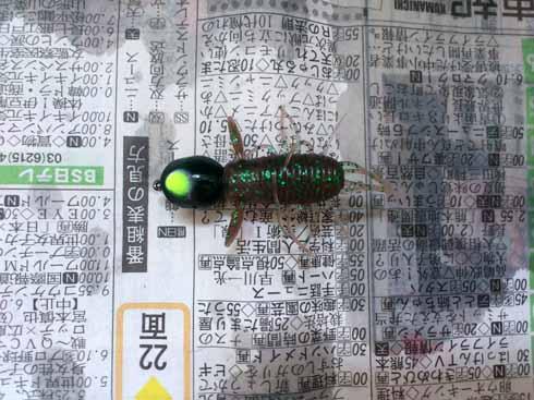 f:id:puchitenshi:20160705195250j:image