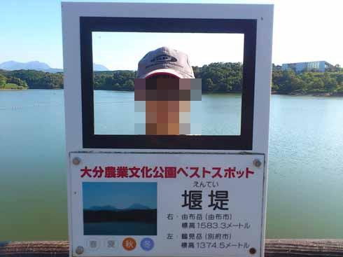 f:id:puchitenshi:20160818204532j:image