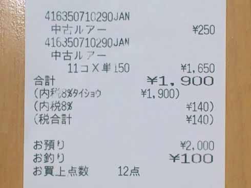 f:id:puchitenshi:20160915001701j:image