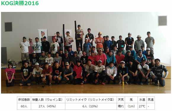 f:id:puchitenshi:20160918230407j:image