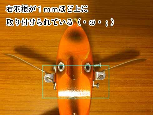 f:id:puchitenshi:20161026193447j:image