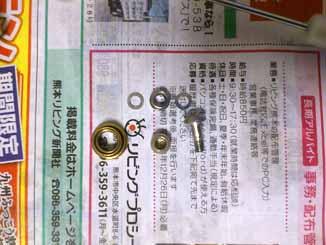 f:id:puchitenshi:20161220031812j:image
