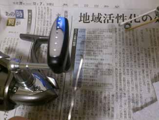f:id:puchitenshi:20161224015407j:image