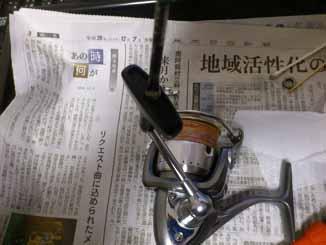 f:id:puchitenshi:20161224015541j:image