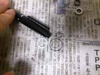 f:id:puchitenshi:20161224020402j:image